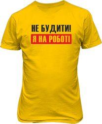 Купити футболки з написом в Україні. Прикольні написи на футболках ... 9ca97ed94a913